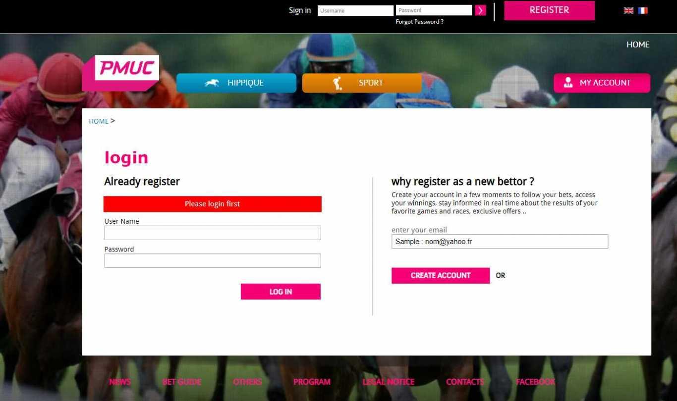 Dépôts et retraits auprès du PMUC app mobile